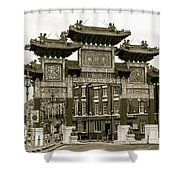 Liverpool Chinatown Arch, Gate Sepia Shower Curtain