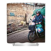 Loaded Shower Curtain