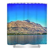 Long Distance View Shower Curtain