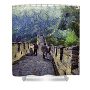 Long Slope Of The Great Wall Of China Shower Curtain