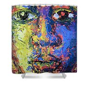 Look Inward Shower Curtain