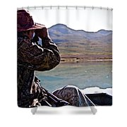 Looking For Musk Ox In Greenland Shower Curtain