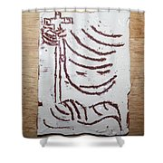 Lord Bless Me 20 - Tile Shower Curtain