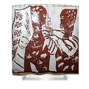 Lord Bless Me 3 - Tile Shower Curtain