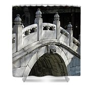 Love Bridge Shower Curtain