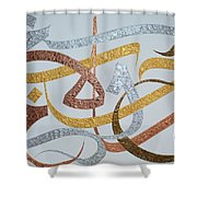 Love Peace And Hope Shower Curtain