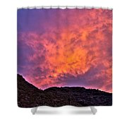 Lover's Sky Shower Curtain