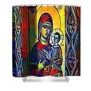 Madonna With The Child - My Www Vikinek-art.com Shower Curtain