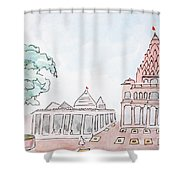 Mahakaleshwar Jyotirlinga Shower Curtain