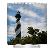 Majestic Hatteras Lighthouse Shower Curtain