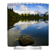 Majesty Revealed Shower Curtain