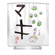 Maki Shower Curtain
