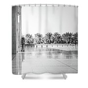 Man From Muscat Shower Curtain