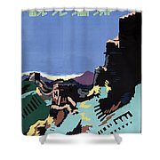 Manchuria And The Great Wall Vintage Poster Restored Shower Curtain