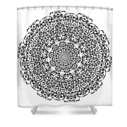 Mandala - Amulet 869 For Those Born In ..... Shower Curtain