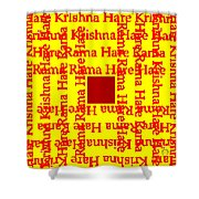 Mantra Block Shower Curtain by Eikoni Images