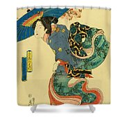 March Cherry Blossom Viewing 1844 Shower Curtain