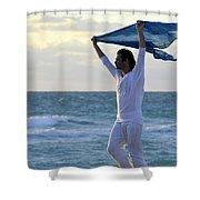 Marine Shower Curtain