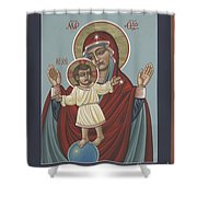 Mary, Mother Of Mercy - Dedicated To Pope Francis In This Year Of Mercy 289 Shower Curtain