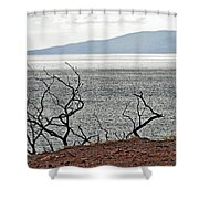 Maui's View Of Lanai Shower Curtain