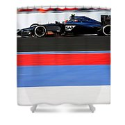 Mclaren F1 Shower Curtain