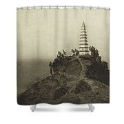 Mennie, Donald The Grandeur Of The Gorges. Fifty Photographic Studies... Of China's Great Waterway,  Shower Curtain