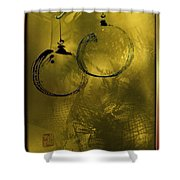 Merry Christmas Greetings In Soft Yellow Shower Curtain