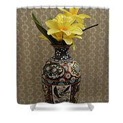 Metal Vase With Flowers Shower Curtain