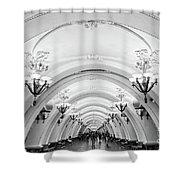 Metro Arbatskaya Shower Curtain