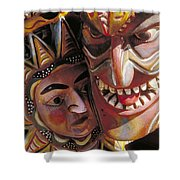 Mexican Masks Shower Curtain