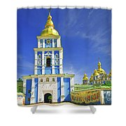 Mikhailovsky Golden-roof Cathedral Shower Curtain