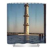 Minaret Shower Curtain
