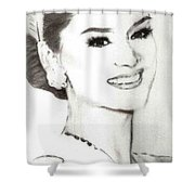 Miss Universe 2015 Shower Curtain