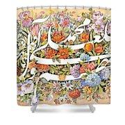 Mohammad Prophet Shower Curtain