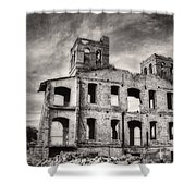 Monastery Memories Shower Curtain