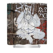 Monkey With Eyes Shower Curtain