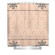Monogram Qm Stripes Mauvecharcoal 1 Shower Curtain