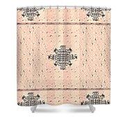 Monogram Qm Stripes Mauvecharcoal 2 Shower Curtain