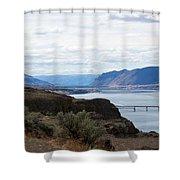 Montana Bridge Shower Curtain