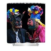 Moor Masks  Shower Curtain