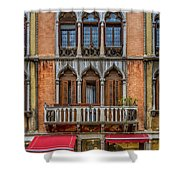 Moorish Style Windows Venice_dsc1450_02282017 Shower Curtain