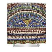 Mosaic Fountain Detail 4 Shower Curtain
