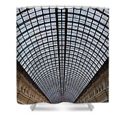 Moscow Gum  Shower Curtain by Stelios Kleanthous