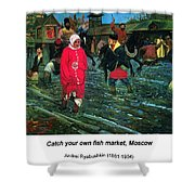Moscow Street Of 17th Century Shower Curtain