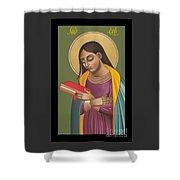 Mother Of God After Fra Angelico 168 Shower Curtain