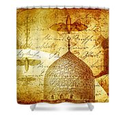Moths And Mosques Shower Curtain