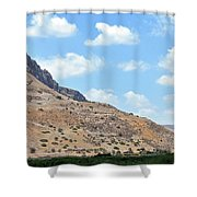 Mount Arbel 5 Shower Curtain