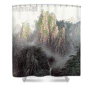 Mount Huangshan Shower Curtain