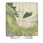 Mount Yoshino, Cherry Blossoms Shower Curtain