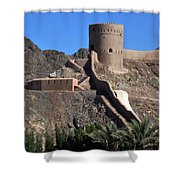 Mountain Fort Shower Curtain